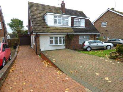 3 Bedrooms Semi Detached House for sale in Ryeland Road, Duston, Northampton, Northamptonshire