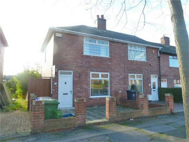 2 Bedrooms End Of Terrace House for sale in Willow Drive, Sheffield, South Yorkshire