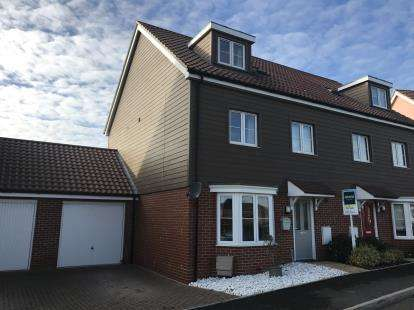 4 Bedrooms Semi Detached House for sale in Great Blakenham, Ipswich, Suffolk
