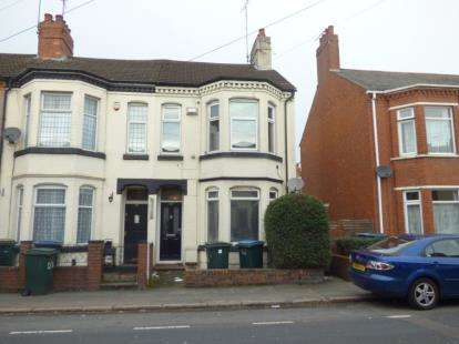3 Bedrooms House for sale in Widdrington Road, Coventry, West Midlands