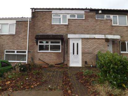 3 Bedrooms Terraced House for sale in Simmons Drive, Quinton, Birmingham, West Midlands