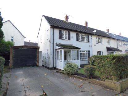 3 Bedrooms End Of Terrace House for sale in Kennett Road, Wythenshawe, Manchester