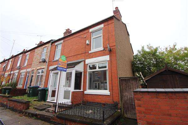 2 Bedrooms End Of Terrace House for sale in Ludlow Road, Earlsdon, Coventry
