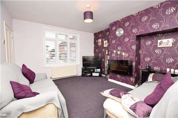 3 Bedrooms End Of Terrace House for sale in Wigmore Road, CARSHALTON, Surrey, SM5 1RE