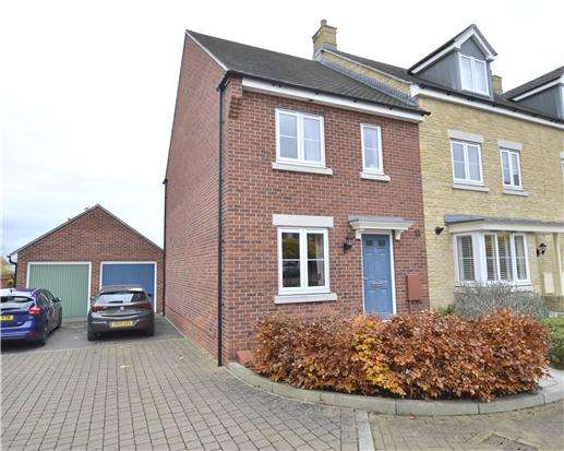 3 Bedrooms End Of Terrace House for sale in Merlin Close, Brockworth, GLOUCESTER, GL3 4GA