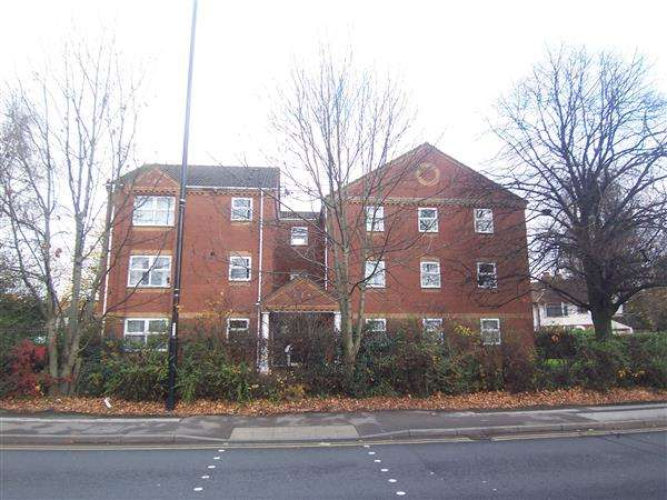 2 Bedrooms Apartment Flat for sale in Beaumont Court, Beaumont Crescent, Coventry
