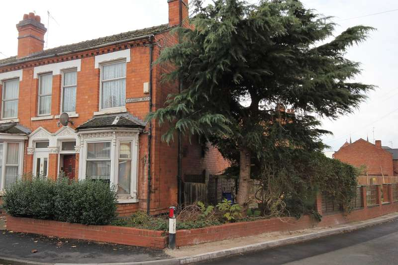 2 Bedrooms End Of Terrace House for sale in Shrubbery Road, Barbourne, Worcester, WR1