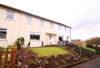 3 Bedrooms Terraced House for sale in Quarry Drive, Kilmacolm