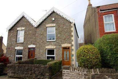 2 Bedrooms Semi Detached House for sale in Forest Road, Fishponds, Bristol, Somerset