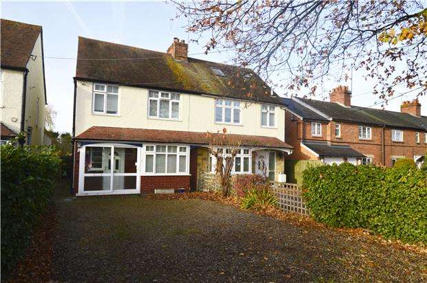3 Bedrooms Semi Detached House for sale in Steventon Road, Drayton, ABINGDON, Oxfordshire, OX14 4LD