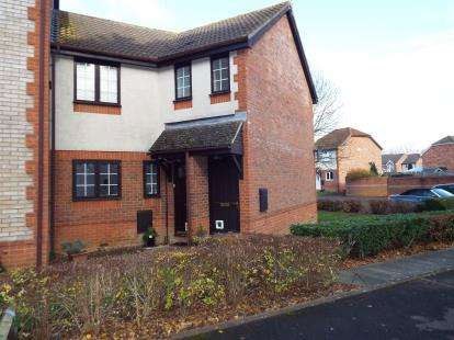 2 Bedrooms Maisonette Flat for sale in Pheasant Close, Covingham, Swindon, Wiltshire