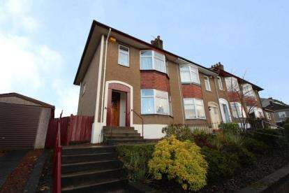 2 Bedrooms End Of Terrace House for sale in Hillview Drive, Clarkston, East Renfrewshire