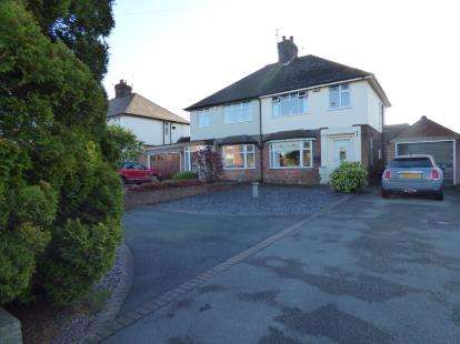 3 Bedrooms House for sale in New Road, Bignall End, Staffordshire