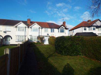 4 Bedrooms Terraced House for sale in Tile Hill Lane, Tilehill, Coventry