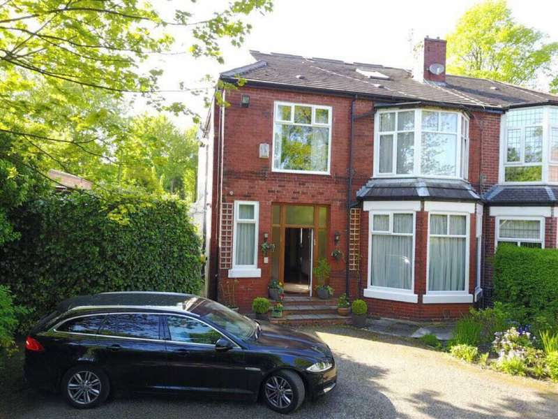 5 Bedrooms Semi Detached House for sale in Rutland Drive, Salford