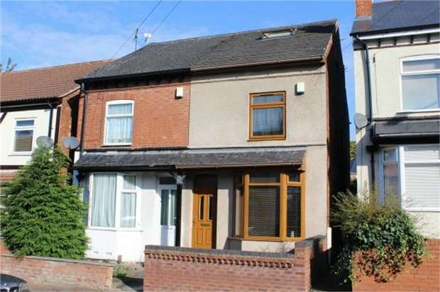 3 Bedrooms Semi Detached House for sale in Skerry Hill, Mansfield, Nottinghamshire