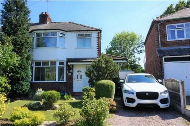 2 Bedrooms Semi Detached House for sale in The Oval, Heald Green, Cheadle, Cheshire