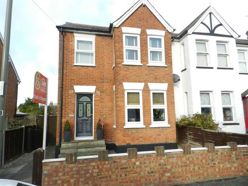 3 Bedrooms End Of Terrace House for sale in Cromwell Road, Camberley