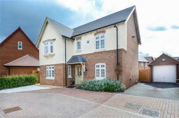 4 Bedrooms Detached House for sale in Red Cross Way, Churchfields, Nuneaton, Warwickshire