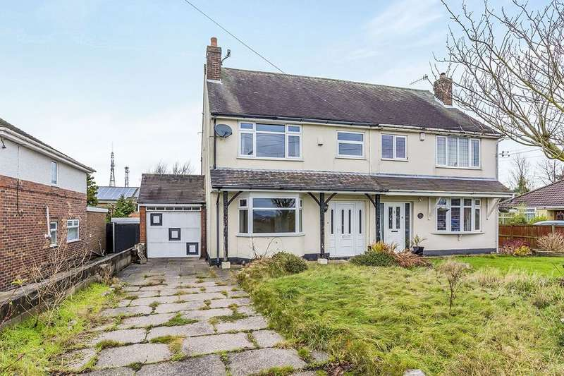3 Bedrooms Semi Detached House for sale in Fenpark Road, Stoke-On-Trent, ST4