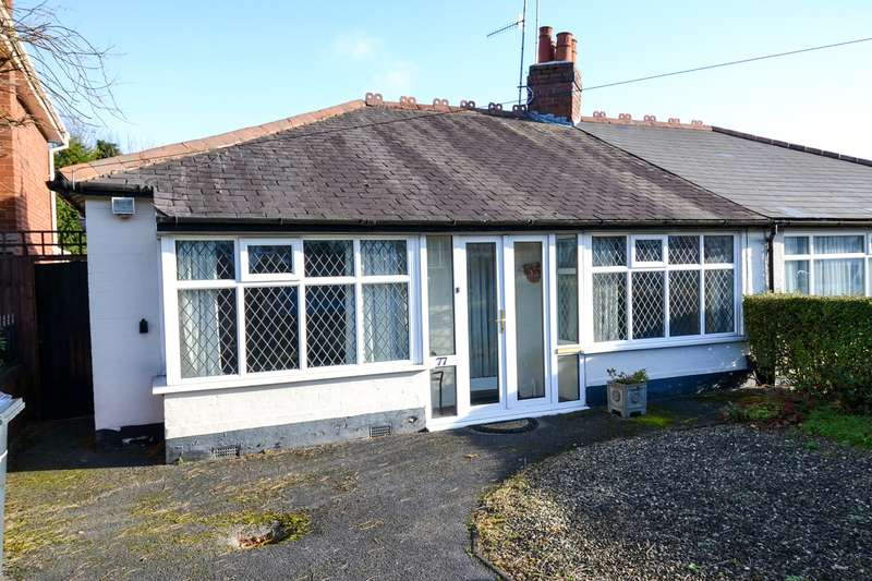 2 Bedrooms Bungalow for sale in Tessall Lane, Northfield, Birmingham, B31