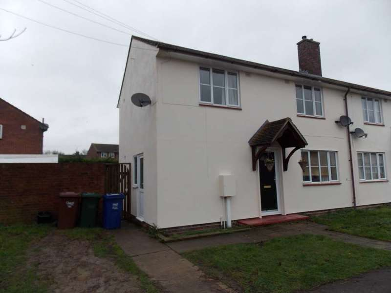 2 Bedrooms End Of Terrace House for rent in Ash Lane, Bicester