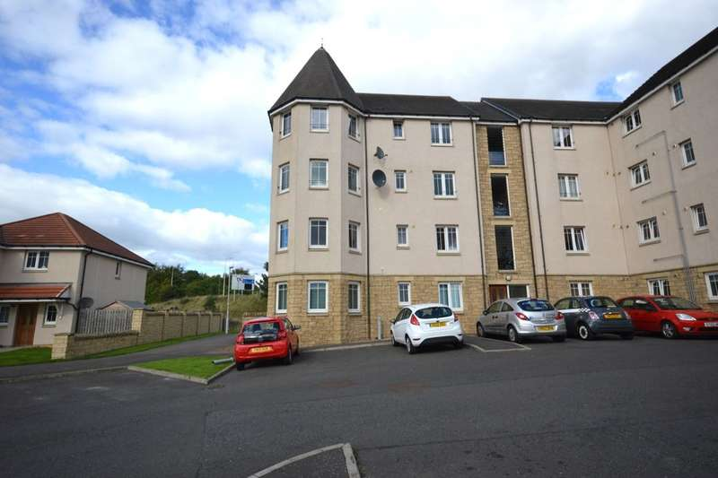 2 Bedrooms Flat for sale in Caledonia Court, Rosyth, Dunfermline, KY11