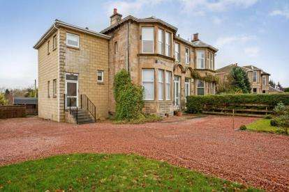 2 Bedrooms Flat for sale in Greenlees Road, Cambuslang