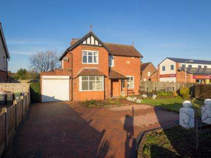 3 Bedrooms Detached House for sale in Watnall Road, Hucknall, Nottingham, Nottinghamshire