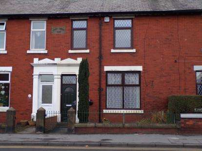3 Bedrooms Terraced House for sale in Stanifield Lane, Farington, Leyland, PR25