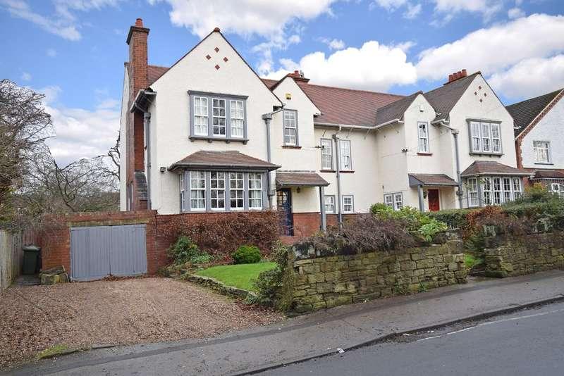 4 Bedrooms Semi Detached House for sale in Woodthorpe Lane, Sandal, Wakefield