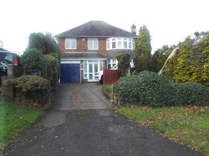 4 Bedrooms Detached House for sale in Streets Lane, Cheslyn Hay, Walsall
