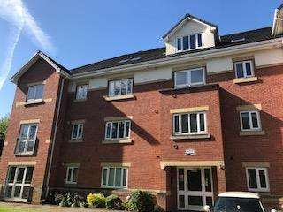 2 Bedrooms Flat for sale in Cheshire Close, Newton-le-Willows, Merseyside