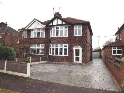 3 Bedrooms Semi Detached House for sale in Marbury Road, Anderton, Northwich, Cheshire