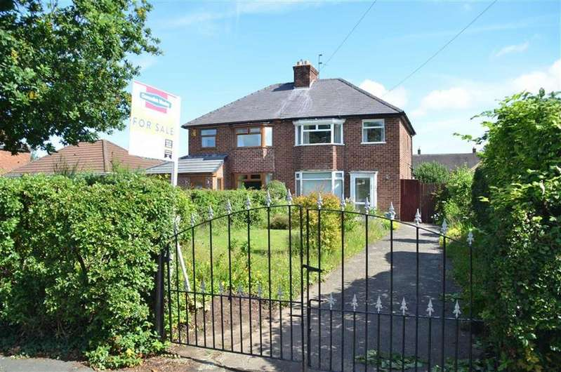 3 Bedrooms Semi Detached House for sale in Church Lane, Great Sutton, CH66