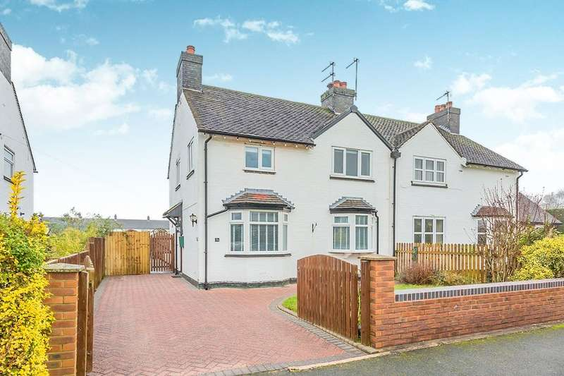 3 Bedrooms Semi Detached House for rent in Byley Lane, Cranage, Crewe, CW4
