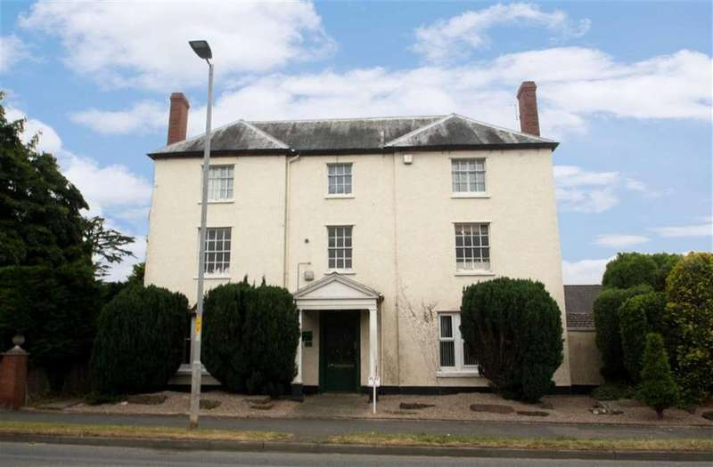 1 Bedroom Flat for sale in Kings Acre House, KINGS ACRE, Hereford