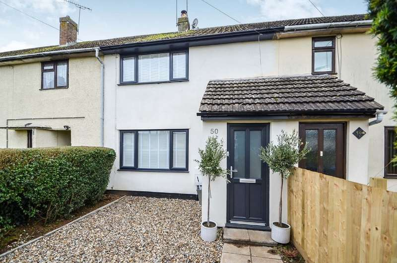 2 Bedrooms Terraced House for sale in Adkinson Avenue, Dunchurch, Rugby