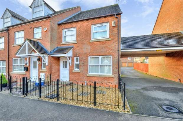 3 Bedrooms End Of Terrace House for sale in Colossus Way, Bletchley, Milton Keynes, Buckinghamshire