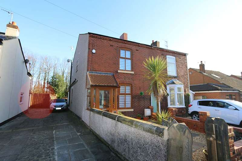 2 Bedrooms Semi Detached House for sale in Lower Green Lane, Astley, Manchester, Greater Manchester, M29 7JE