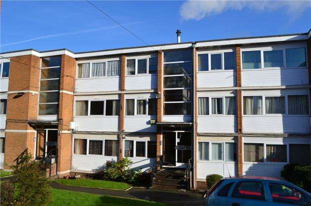 2 Bedrooms Flat for sale in Whitley Court, Whitley Village, Coventry, West Midlands