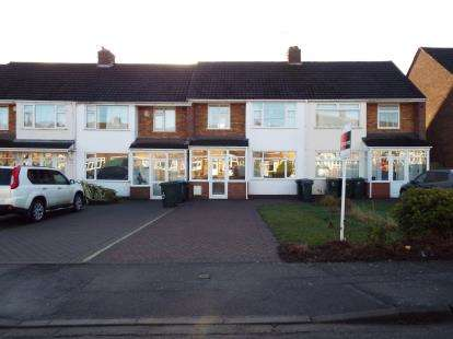 3 Bedrooms Terraced House for sale in Ashbridge Road, Allesley Park, Coventry, West Midlands