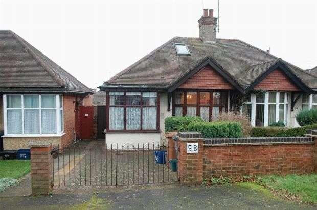 2 Bedrooms Semi Detached House for sale in Bants Lane, Duston, Northampton NN5 6AJ