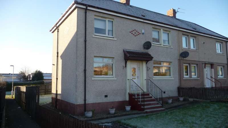 3 Bedrooms Semi Detached House for sale in The Loaning, Motherwell, ML1