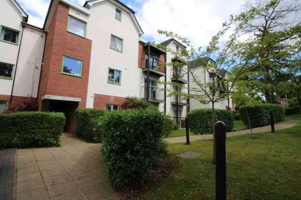 2 Bedrooms Apartment Flat for sale in Magnolia Court, Wolverhampton, West Midlands, WV4 5TR
