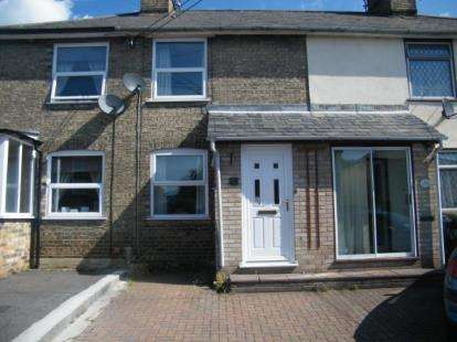 3 Bedrooms House for sale in Stowmarket, Suffolk
