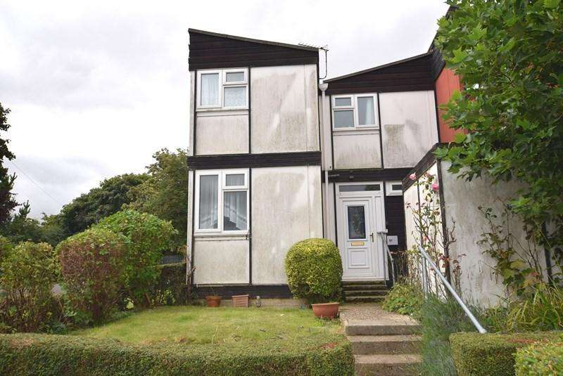 3 Bedrooms End Of Terrace House for sale in Cambridge Way, Haverhill