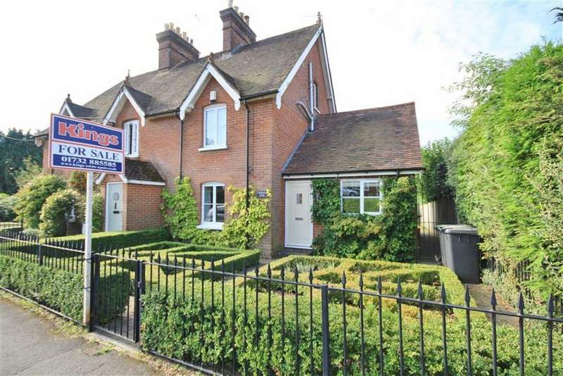 3 Bedrooms End Of Terrace House for sale in St Mary's Platt, Kent