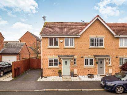 2 Bedrooms End Of Terrace House for sale in Moody Close, Chilwell, Nottingham, .