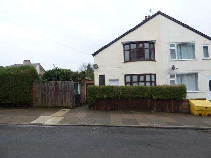 2 Bedrooms Semi Detached House for sale in Pool Road, Newfound Pool, Leicester, Leicestershire